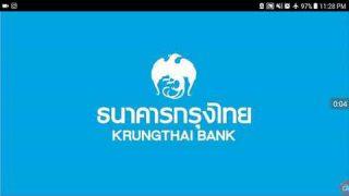 สินเชื่อธุรกิจ SME กรุงไทยใจป้ำ เงินกู้ดอกเบี้ยต่ำ