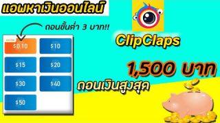 ไอเดียหาเงินออนไลน์ง่ายๆ ให้ได้ 1,500 บาทต่อวัน