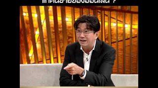Alibaba สอนอะไร ให้แก่คน ขายของออนไลน์ ใด้บ้าง