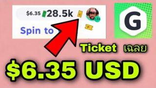 Gamee  แอพหาเงินฟรีวันละ 1000 บาท เกมส์เล่นเเล้วได้เงินจริง